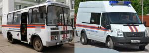 Оперативный автотранспорт Новомосковского ГСО
