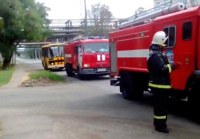 Филиал АО «ЦАСФ» — «Невинномысская аварийно-спасательная служба»