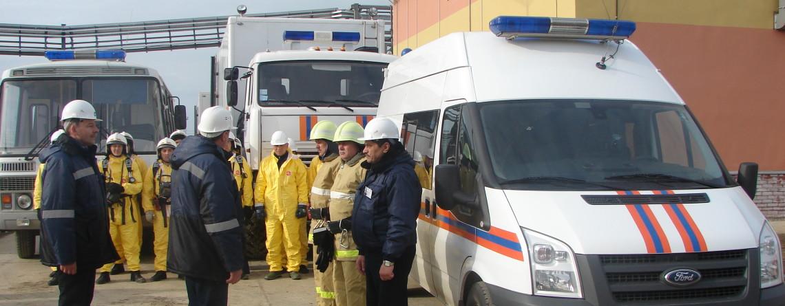 Южная региональная аварийно-спасательная служба