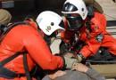 Аварийно-спасательное обслуживание