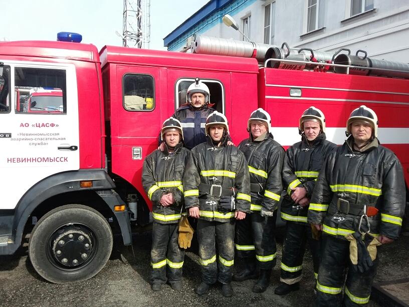 Трудовому вакансии в противопожарной спасательной службе смесью закапывать