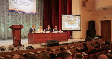 Конференция руководителей АСС, АСФ в Новомосковске