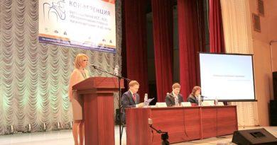 Конференция руководителей АСС(Ф) в Новомосковске с 26 по 28 сентября 2018 г.