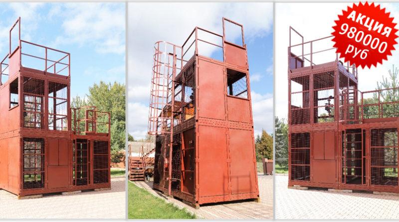 Разработан модульный тренажёрный комплекс «КУБ» для спасателей и пожарных