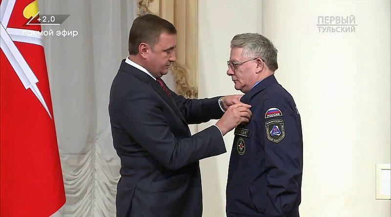 Губернатор Тульской области наградил сотрудников АО «Центр аварийно-спасательных формирований»
