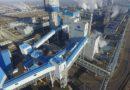 Первое в России производство по выпуску карбамида с серой