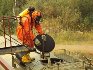 Проведение газоопасных работ