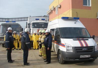 Филиал АО «ЦАСФ» – «Южная региональная аварийно-спасательная служба»